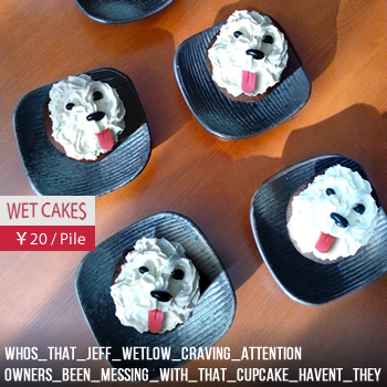 Sweet Doggy Cupcakes of Brownie